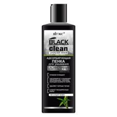 Пенка для умывания адсорбирующая Black Clean (Блэк Клин), 200 мл