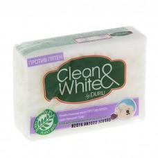 Мыло хозяйственное Duru (Дуру) Clean & White Против пятен, 125 г