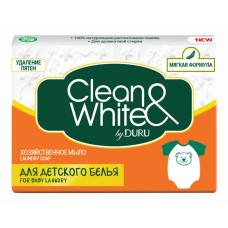 Мыло хозяйственное Duru (Дуру) Clean & White для стирки детского белья, 125 г