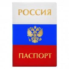 Обложка для паспорта Россия паспорт, триколор, тиснение золотом