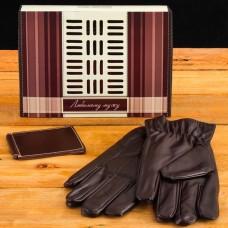 Подарочный набор Любимому мужу (перчатки и зажим для денег) экокожа