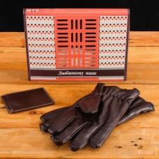 Подарочный набор Любимому папе (перчатки и зажим для денег) экокожа
