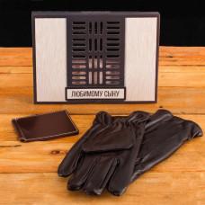 Подарочный набор Любимому сыну (перчатки и зажим для денег) экокожа