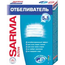 Порошок отбеливатель Sarma (Сарма) Актив, 500 г