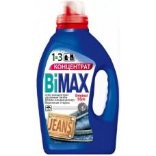 Гель для стирки BiMax (Бимакс) Jeans (Джинс), 1,5 л
