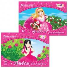 Альбом для рисования BRAUBERG Нежные принцессы, 12 листов, А4, обложка картон, 200×283 мм