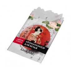 Ароматизатор для белья Greenfield (Гринфилд) цветок Лотоса