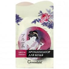 Ароматизатор для белья Greenfield (Гринфилд) цветок Пиона