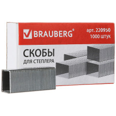 Скобы для степлера Brauberg № 24/6, 1000 штук