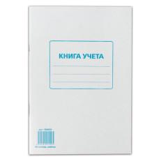 Книга учета А4 STAFF, клетка, обложка из мелованного картона, блок офсет, 48 листов, 200х290 мм