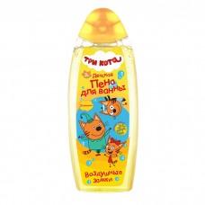 Детская пена для ванны ТРИ КОТА Воздушные замки, 430 мл