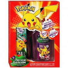 Подарочный набор детский Лесной Бальзам Pokemon (зубная паста + зубная щётка + ополаскиватель)