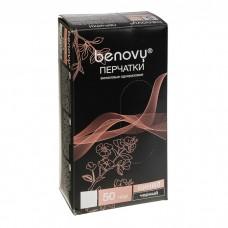 Перчатки виниловые Benovy (Бенови) черные, размер XL, 50 пар