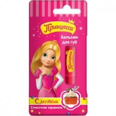 Детский бальзам для губ Принцесса - Сливочная карамель