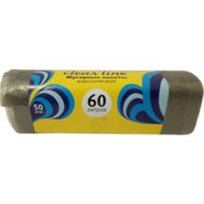 Мешки для мусора Clear Line черные, 60 л/50 шт