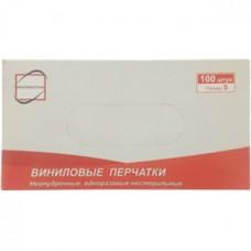 Перчатки виниловые одноразовые, размер S, 100 шт