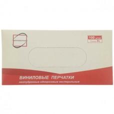 Перчатки виниловые одноразовые, размер XL, 100 шт