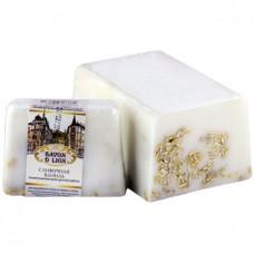 Косметическое мыло ручной работы Savon D Lion Сливочная ваниль, 100 г