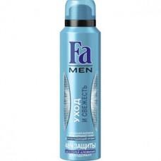 Дезодорант-аэрозоль мужской Fa (Фа) Уход и свежесть, 150 мл