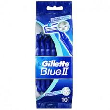 Одноразовые станки для бритья Gillette Blue II (10 шт)