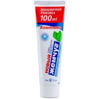 Зубная паста Новый Жемчуг Сильный аромат мяты 100 мл (136 г)