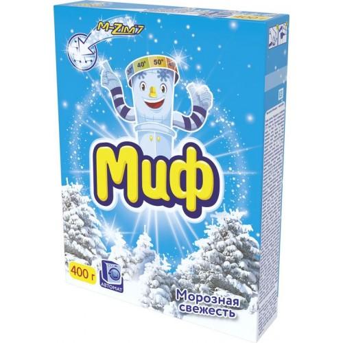 Стиральный порошок Миф автомат Морозная свежесть 3 в 1 (400 г)