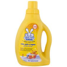 Жидкое средство для стирки детского белья Ушастый нянь 750 мл