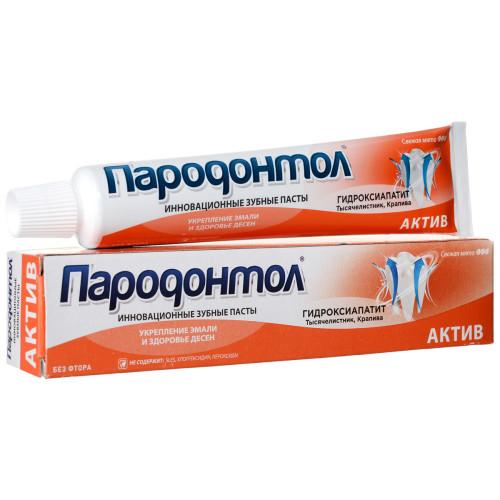 Зубная паста Свобода Пародонтол Актив, 63 г