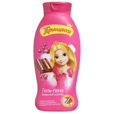 Принцесса Гель-пена для ванн Воздушный шоколад 400 мл