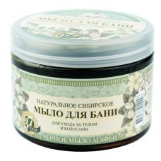 Мыло Рецепты бабушки Агафьи Для бани натуральное сибирское черное, 500 мл