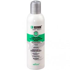 Сыворотка для волос Против выпадения волос, 13 трав Белита REVIVOR INTENSIVE THERAPY, 200 мл