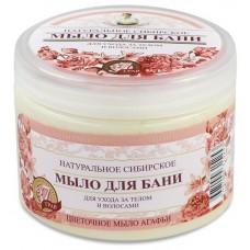 Мыло Рецепты бабушки Агафьи Для бани натуральное сибирское цветочное, 500 мл