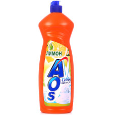 AOS средство для мытья посуды Лимон, (1 л)