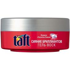 Воск для укладки волос Taft Сияние Бриллиантов, 75 мл