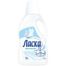 Жидкое средство для стирки Ласка Магия Белого, 1 л