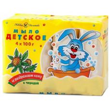 Мыло туалетное Детское с экстрактом череды, 4 шт*100 г