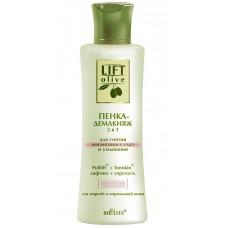LIFT OLIVE Пенка-демакияж 2 в 1 Белита - Для жирной и нормальной кожи, 150 мл