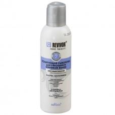 Сыворотка для волос Белита Полирующая для секущихся кончиков волос REVIVOR INTENSIVE THERAPY (несмываемая), 150 мл