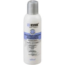 Сыворотка полирующая для секущихся кончиков волос несмываемая Bielita (Белита) Revivor Intensive Therapy, 150 мл