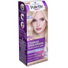 Краска для волос Palette (Палет) Е20 - Осветляющий