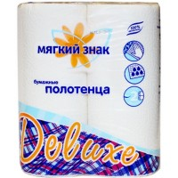 Бумажные полотенца Мягкий знак Deluxe 2-х слойные 2 шт/уп