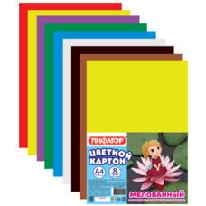 Цветная бумага мелованная ПИФАГОР Дюймовочка, 8 цветов, А4, 200х283 мм