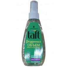 Жидкость для укладки Taft (Тафт) Воздушный объем, 150 мл