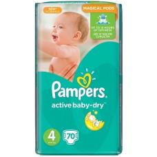 Подгузники Pampers (Памперс) Active Baby Maxi 4 (7-14 кг) JUMBO PACK 70 шт