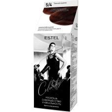 Краска для волос Estel Celebrity (Эстель Селебрити) 5/4 - Темный каштан