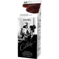 Краска для волос Estel Celebrity (Эстель Селебрити) 6/4 - Каштан