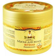 Маска для волос Рецепты бабушки Агафьи Яичная Питательная, 300 мл