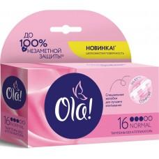Тампоны Ola! (Ола!) Normal, 3 капли, 16 шт