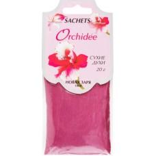 Cухие духи Новая Заря Саше Орхидея, 20 гр
