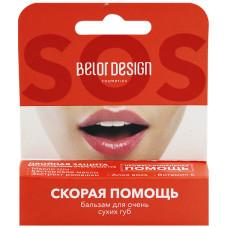 Бальзам для губ Belor Design (Белор Дизайн) Скорая помощь